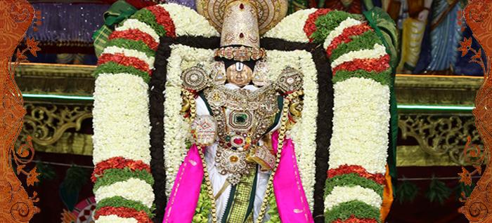 Online reservation tirupati TTD Suprabhatam